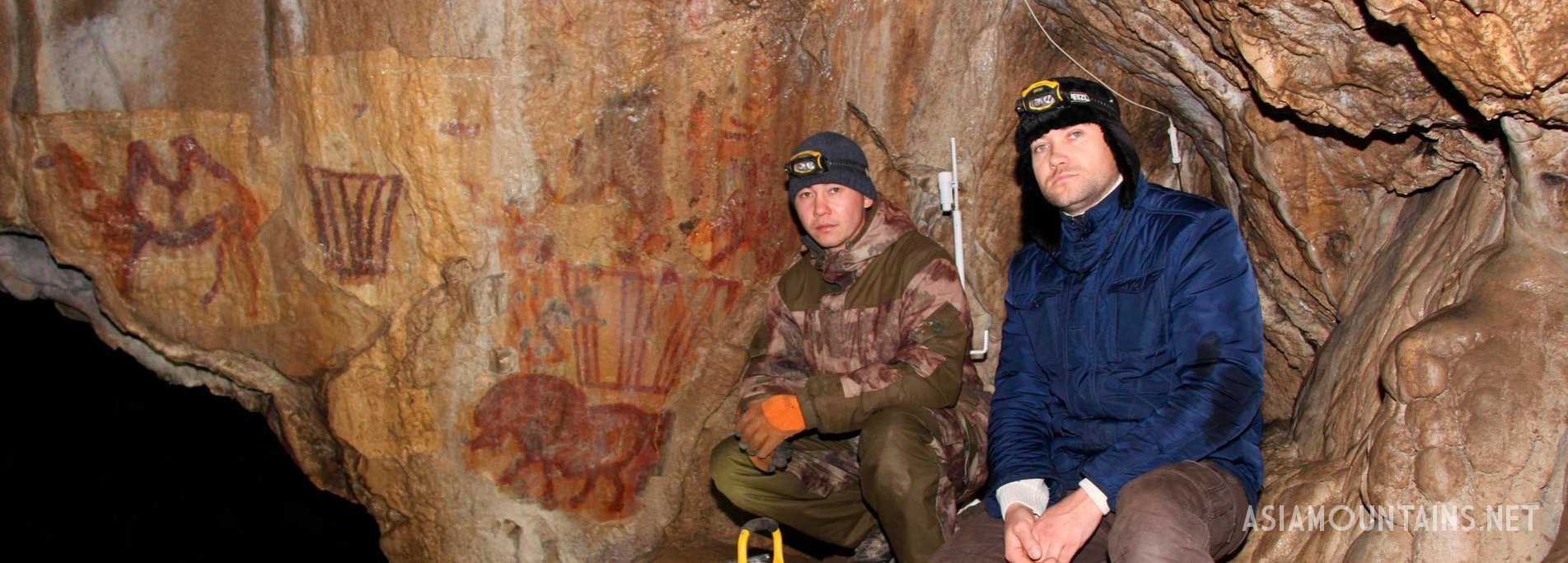 Lebanian caving expedition  - Results of the Lebanian caving expedition to the Tien Shan