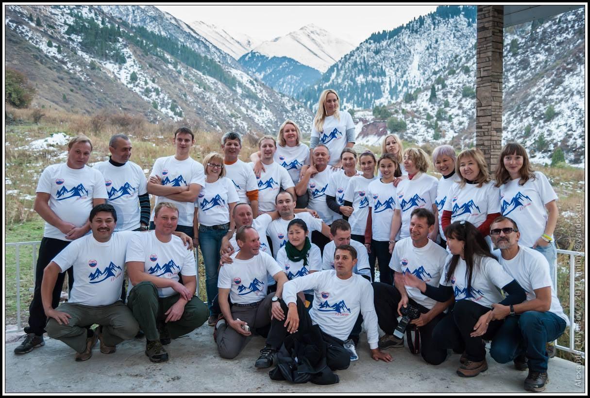 Asia Mountains team