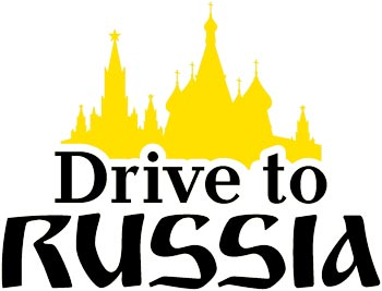 Drive to Russia - Best overland tours
